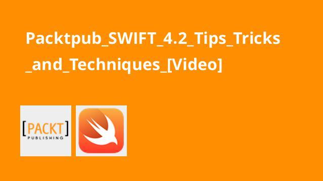 آموزشSWIFT 4.2 – نکات، ترفندها، تکنیک ها